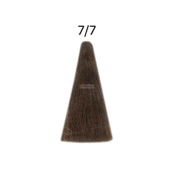 Wella Koleston Perfect 60ml - 7/3